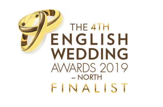 logo for English wedding awards wedding photographer of the year 2019